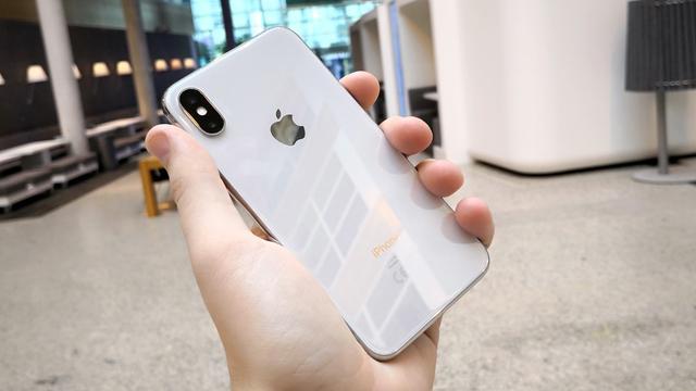 'Apple werkt aan iPhone met gebogen scherm'