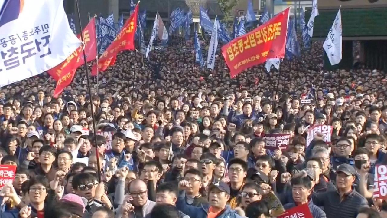 Honderdduizenden demonstreren tegen president Zuid-Korea