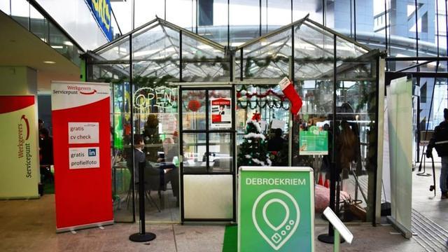 'Serious Business' geopend in het stadskantoor