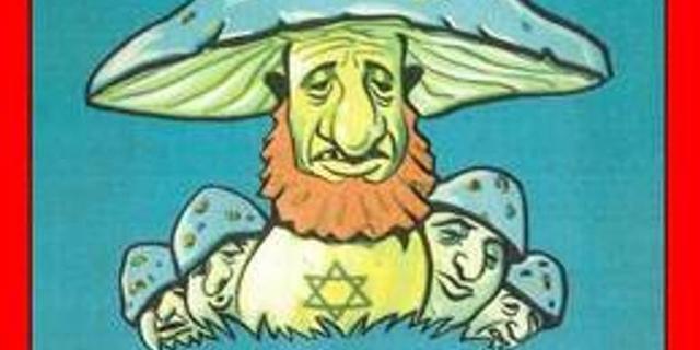 Bol.com blijft nazistisch kinderboek aanbieden ondanks kritiek