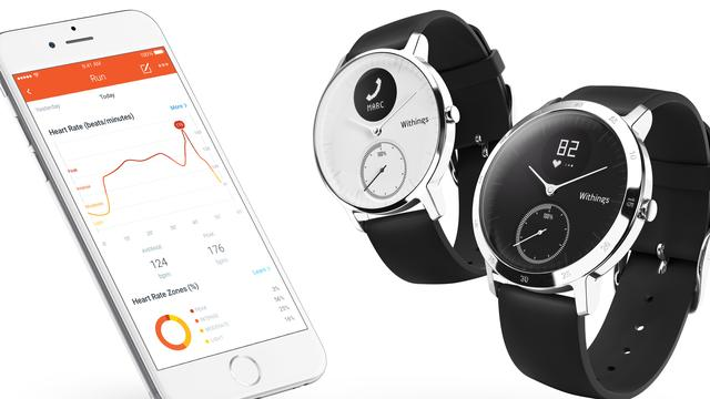 Withings Steel HR​