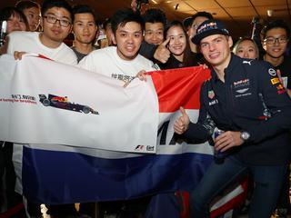 Race op Shanghai International Circuit begint zondag om 08.00 uur