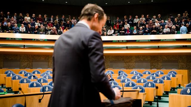Politiek positief over nieuw schadeprotocol voor Groningen