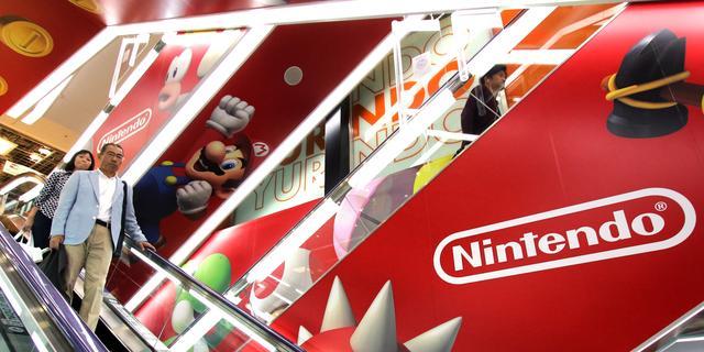 Nintendo maakt nieuwe spelcomputer mogelijk regiovrij
