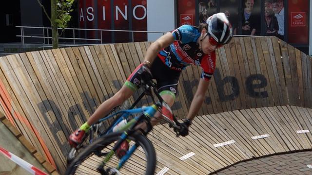 Geen nieuwe editie Citymountainbike door geldgebrek