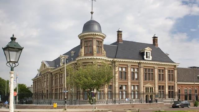 Utrechtse Koninklijke Nederlandse Munt waarschijnlijk in de verkoop