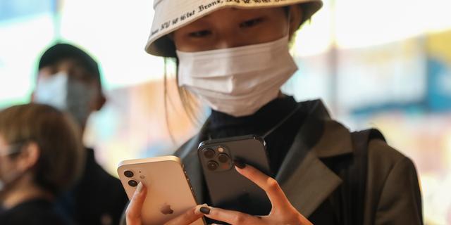 iPhone 13 Pro krijgt mogelijk ultragroothoeklens met autofocus