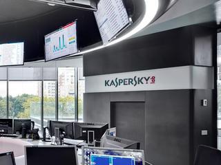 Regering VS voerde eerder ban voor Kaspersky-software door