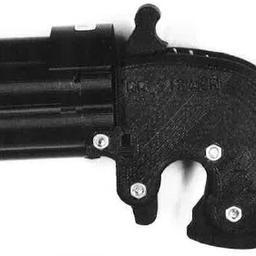 Brit veroordeeld tot drie jaar cel voor 3D-printen van een pistool