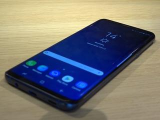 Galaxy S9-camera moet in het donker beter presteren