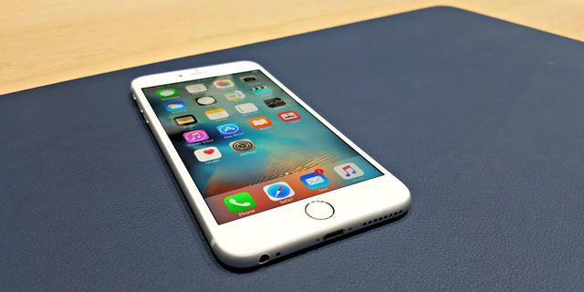 'Apple maakt iPhone 7 waterdicht en van nieuw materiaal'