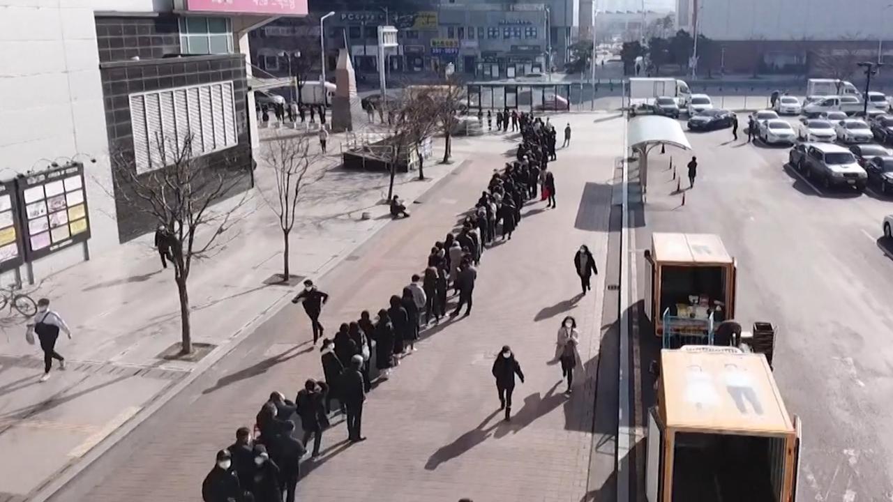 Zuid-Koreanen massaal in de rij voor mondmasker