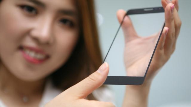 LG ontwikkelt vingerafdrukscanner achter scherm