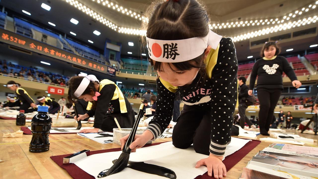 Duizenden Japanners doen mee met kalligrafeerwedstrijd