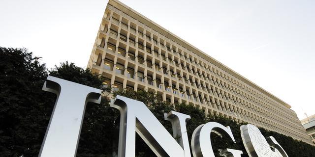 'ING ziet af van overname Commerzbank'