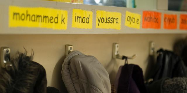 Overheid moet islamitische school Amsterdam bekostigen