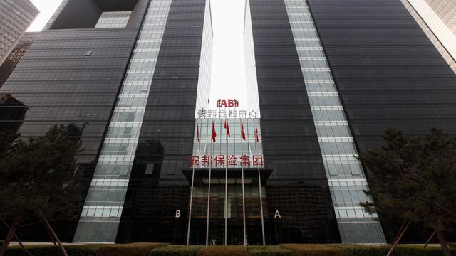 'China vraagt moederbedrijf Vivat buitenlandse bezittingen te verkopen'