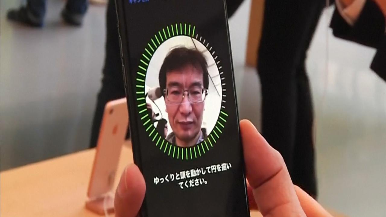 Japan als eerste iPhone X in handen