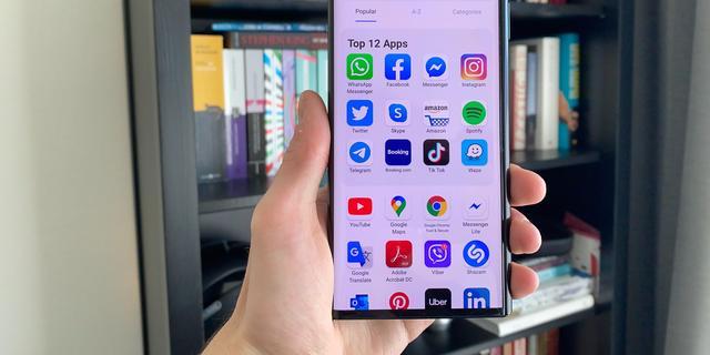 Huawei: Apps kunnen buiten Play Store gedownload worden via AppSuche