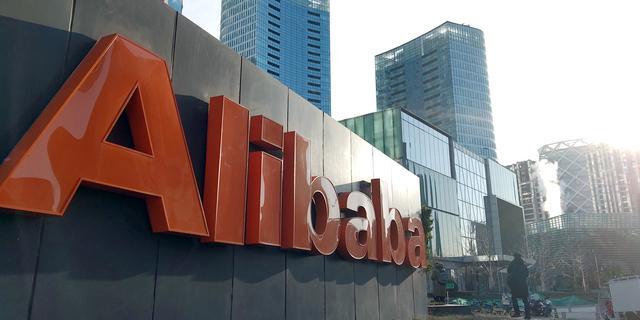 Koers Alibaba schiet in de plus nadat topman Jack Ma weer opduikt