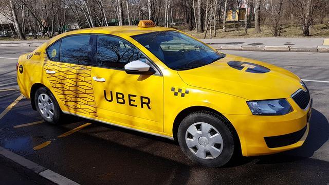 Drie beveiligingsmanagers Uber stappen op na groot datalek