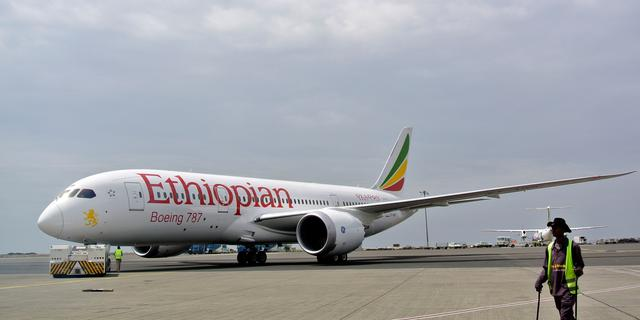 Ethiopisch bedrijf wil gigantische luchthaven bouwen