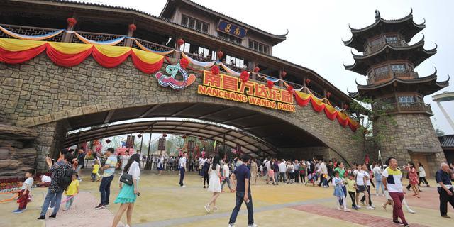 Themapark van rijkste man van China verklaart Disney de oorlog