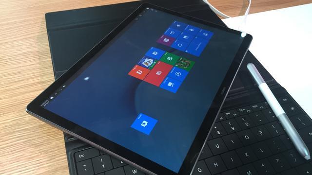 Huawei betreedt pc-markt met hybride MateBook