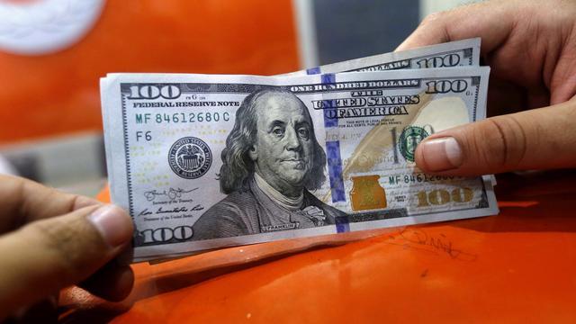 'Begrotingstekort VS neemt komende tien jaar toe tot 12,2 biljoen dollar'