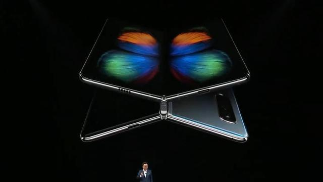 Opvouwbare Samsung Galaxy Fold vanaf mei voor 2.020 euro in Nederland