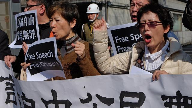 China laat mensenrechtenactivist Xu vrij