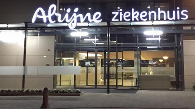 Besluit over sluiting huisartsenpost in Alphen uitgesteld door coronacrisis