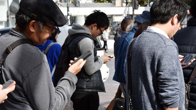 'Merendeel van Nederlanders beschermt telefoon slecht tegen tracking'