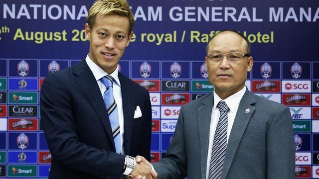 Oud-VVV'er Honda aan de slag als bondscoach Cambodja