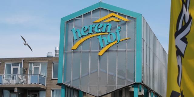 Daders voortvluchtig na inbraak op viswinkel in De Herenhof