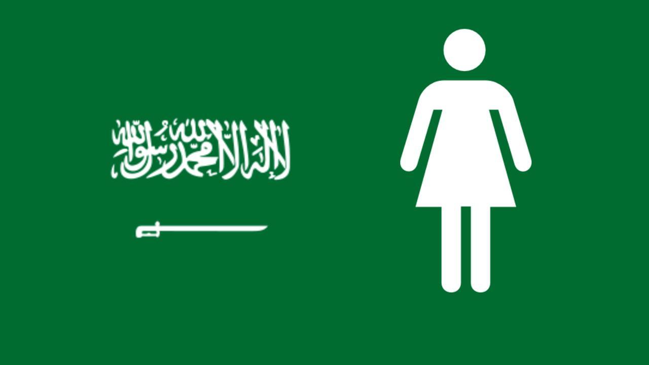 Waarom jonge vrouwen vluchten uit Saoedi-Arabië