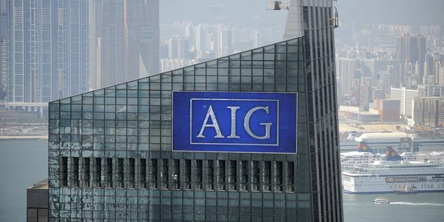 Amerikaanse verzekeraar AIG verruilt Londen voor Luxemburg na Brexit