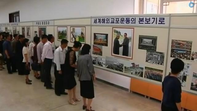 Foto-expositie in Noord-Korea