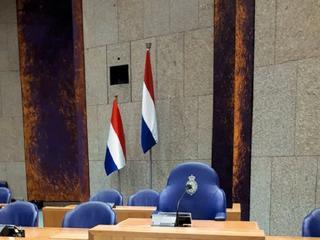 Nieuw banier kost Tweede Kamer 12.000 euro