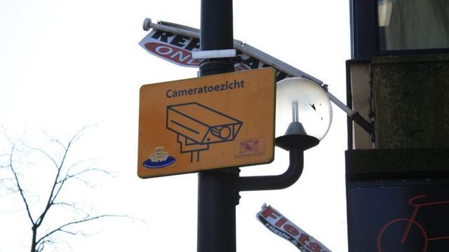 Gemeente hangt bewakingcamera's op bij studentencampus NDSM-terrein