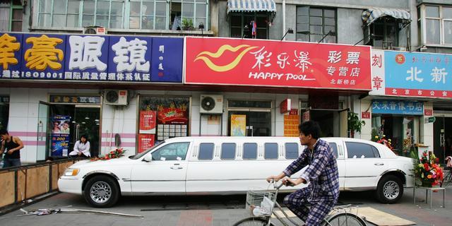 Chinese stad gebruikte gezichtsherkenning tegen pyjamadragers