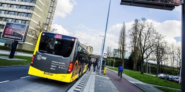 Overheden stellen 45 miljoen euro beschikbaar voor bereikbaarheid Utrecht