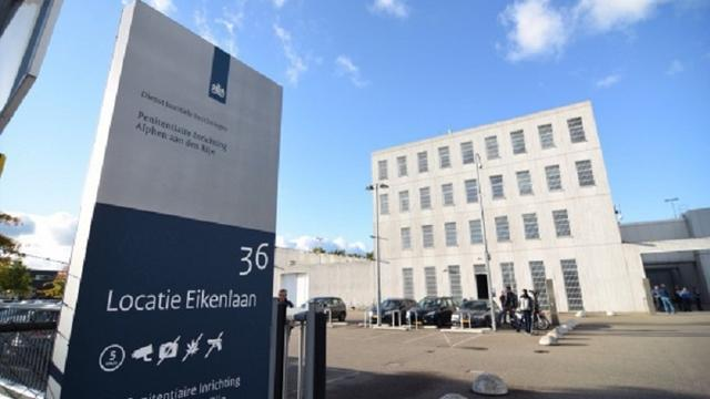 Alphense gevangenis houdt wervingsdag voor nieuw personeel