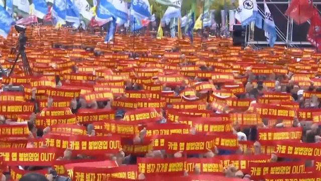 Duizenden taxirijders Seoul demonstreren tegen carpool-app