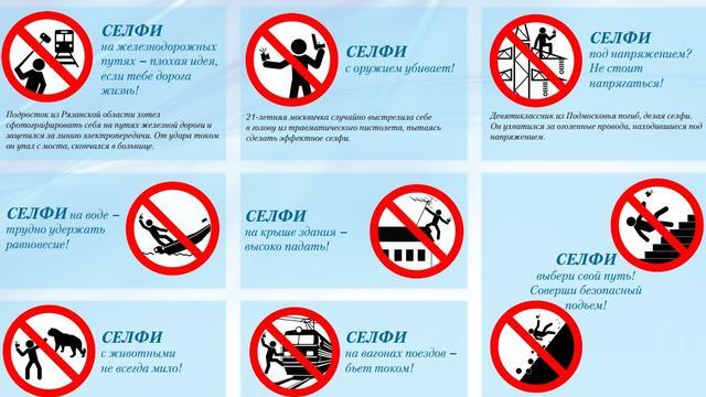 Russische overheid waarschuwt voor gevaar van selfies