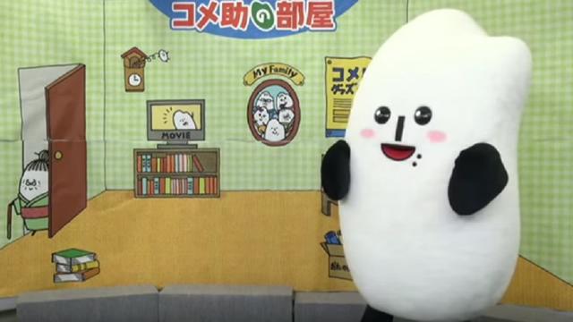 Pratende rijstkorrel moet Japanse jongeren overhalen om te stemmen