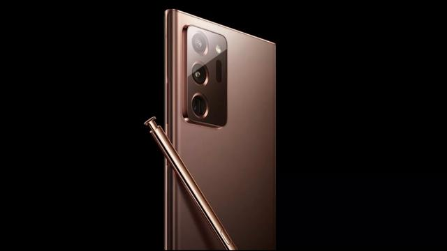 'Samsung Galaxy Note 20 gaat 999 dollar kosten'