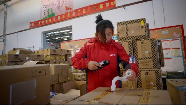 Recordomzet voor webgigant Alibaba op Chinese Singles Day