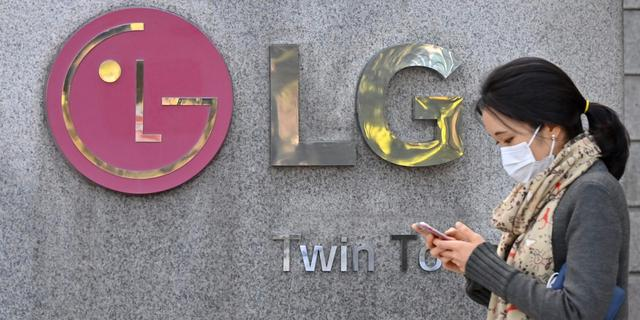 LG stopt na vijftien jaar met de productie en verkoop van smartphones