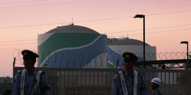 Japan sluit kernreactor na ontdekking lek